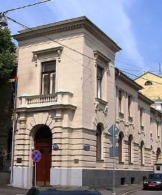 Посольство Исламской Республики Афганистан- Москва